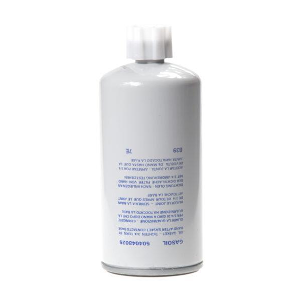 mfLA323298950 3 600x600 - Filtr oleju silnika Massey Ferguson LA323298950 Oryginał